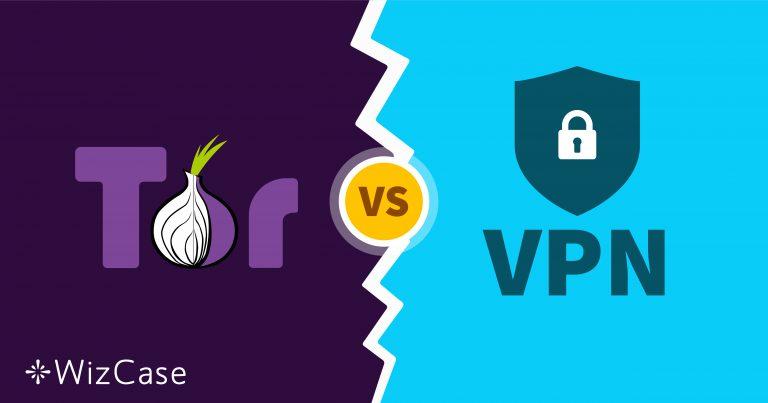 トーアvs VPN:安全なのはどちら?