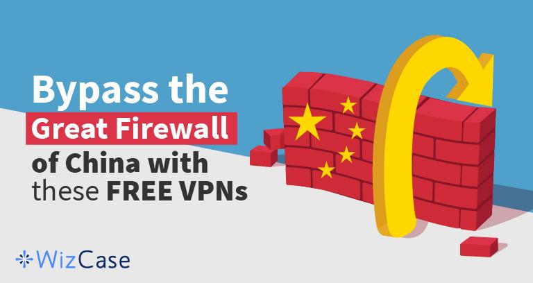 中国で使える4つのおすすめ無料VPN 2020年版(iPhone、Androidなどに対応)