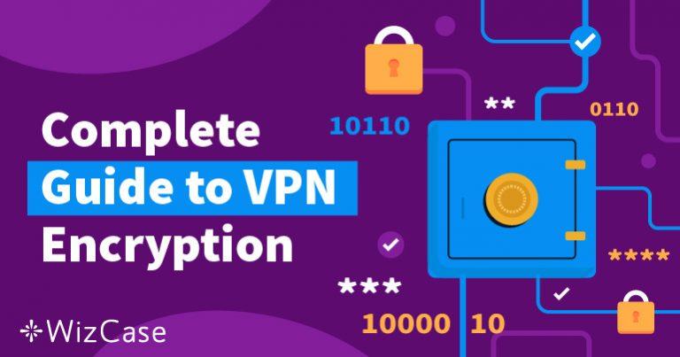 VPN暗号化完全ガイド