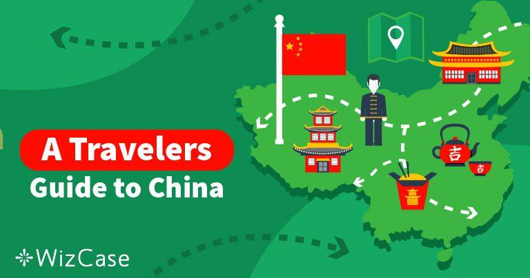 中国に旅行する準備をするときの技術アドバイス