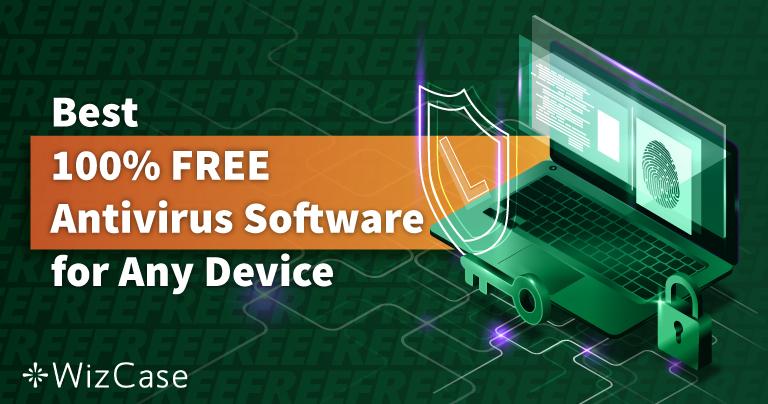 (2021)におけるPC、Mac、携帯電話用の無料アンチウイルス ベスト6